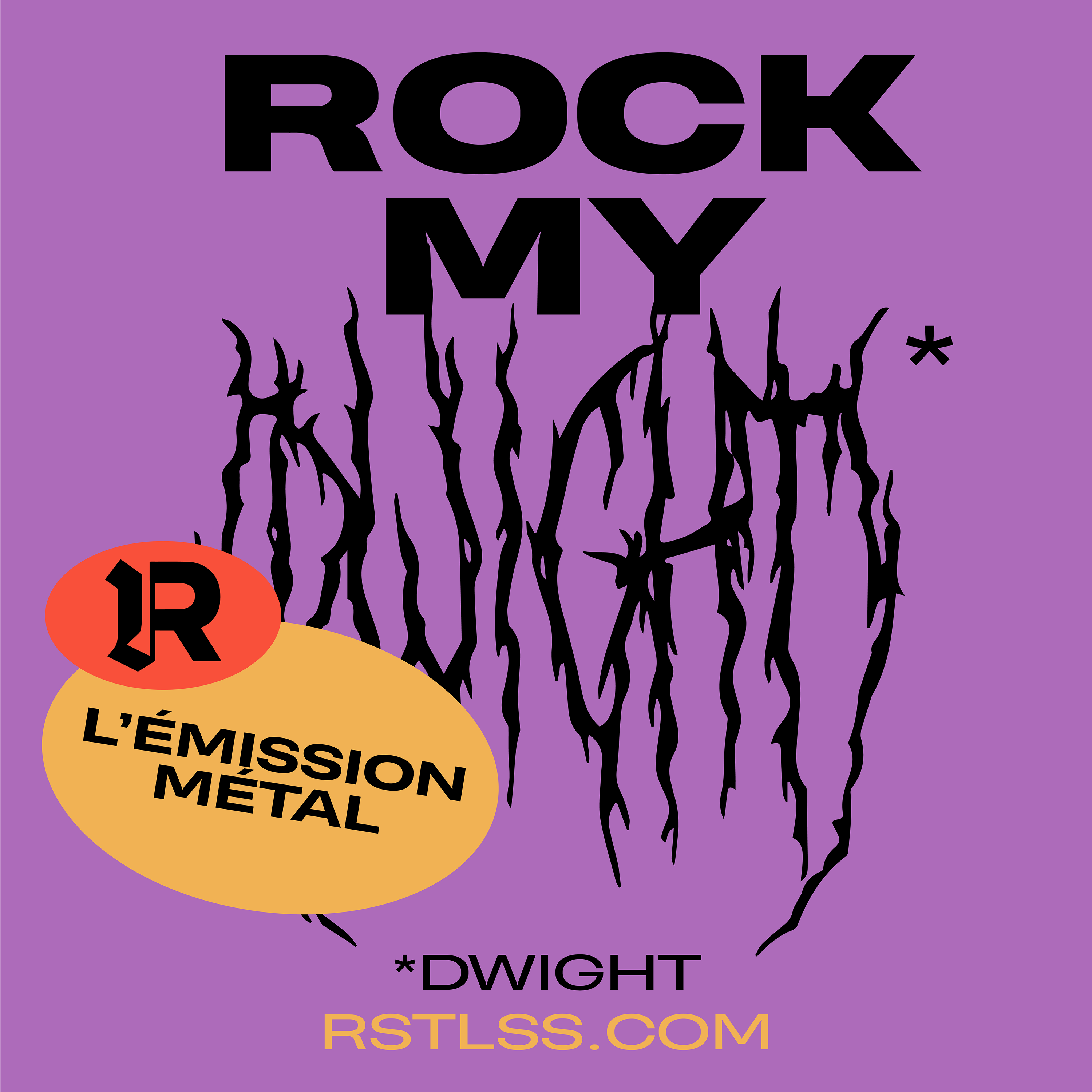 Rock My Dwight